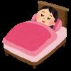 ベッドの湿気対策!知らなかったと後悔しないためのおすすめ対策3選!