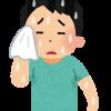 汗をかかない方法とは?効果的なツボや体感温度を下げる方法など!