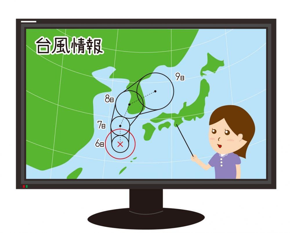 台風 時期