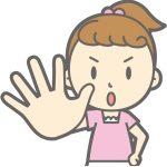 子育ての叱り方は?子どもにきれてもダメ!効果的な叱り方とは?