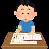 高校生の読書感想文の書き方!順番に組み立てて完成する魔法の方法