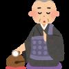 浄土真宗の初盆のやり方は?宗派でこんなにも違う仏壇の飾り物は?