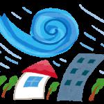 台風対策は大丈夫?いざという時の具体的対策、家や車は?避難方法は?