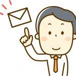 残暑見舞い、メールでもOK?出すときのマナーと例文教えます!