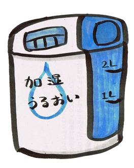 加湿器 気化式 おすすめ