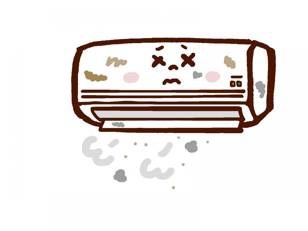 エアコン 掃除
