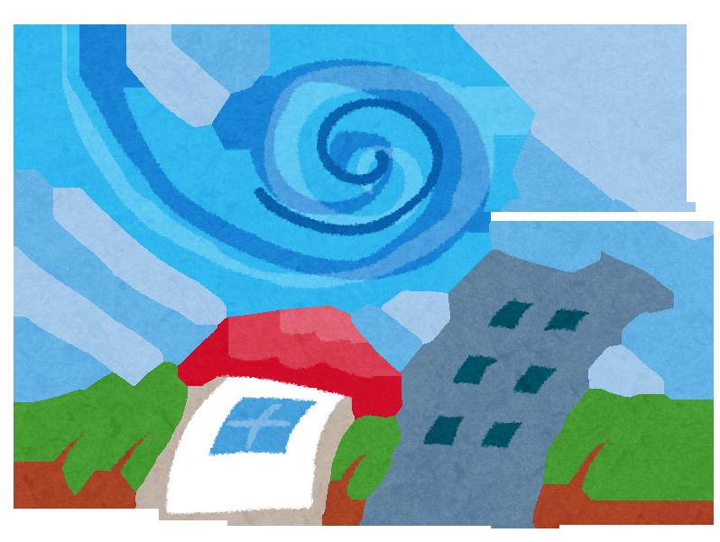 台風 対策